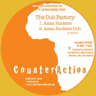 The Dub Factory